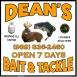 Dean's Bait & Tackle Inc - Alger, Michigan - Picture 13
