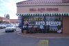 Bell tire and auto service